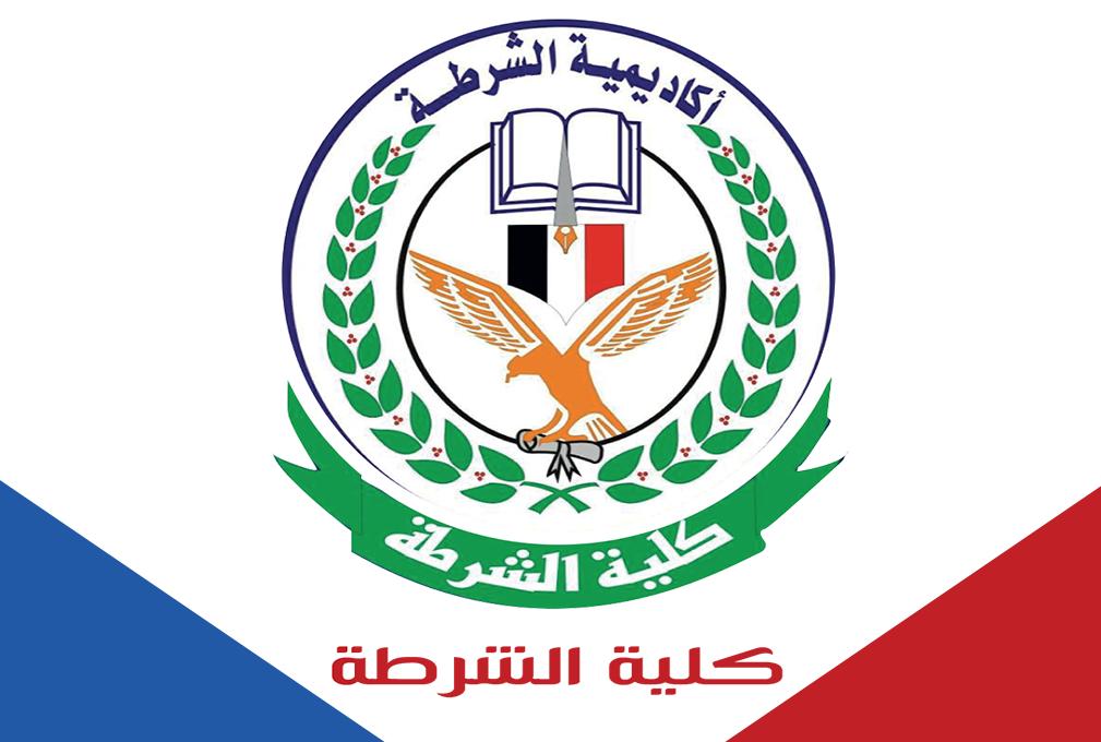 شعار وزارة الداخلية اليمنية Png